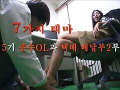 Erotic Korean Movie