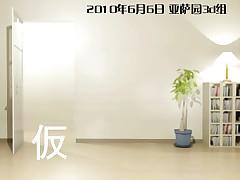 Shimase Misaki 3D