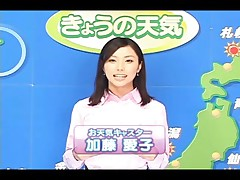 Those Crazy Japanese - Bukkake News 1