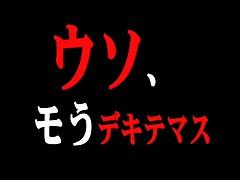 Kemono Keita 1
