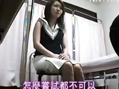 Doctor porn