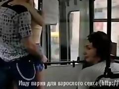 Rampant Sex On The Bus