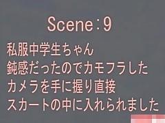 Japanese Upskirt 12