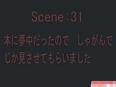 Japanese Upskirt 15