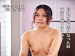 Mosaic: NHK Naked TV2 4of5