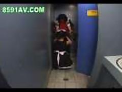 ozawa maria maid service