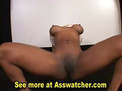 ass watcher - caramel